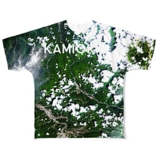 岐阜県 飛騨市 Tシャツ 片面 Full graphic T-shirts