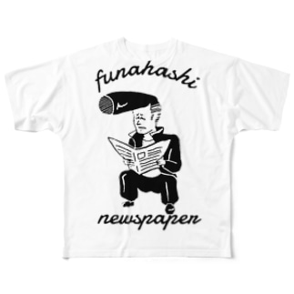 船橋ニュースペーパー✖︎颯海 Full graphic T-shirts