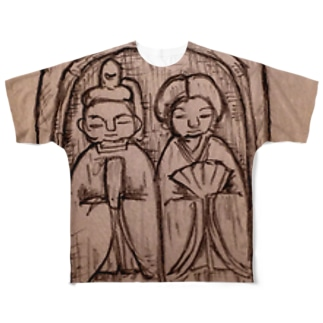 なるちゃんちの道祖神  Full graphic T-shirts