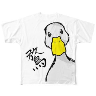 Ahiru Full graphic T-shirts