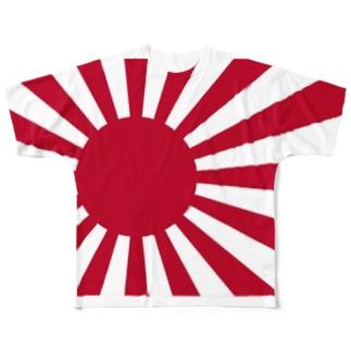 日本 旭日旗 日章旗 旗 国旗 赤 目立つ! Full graphic T-shirts