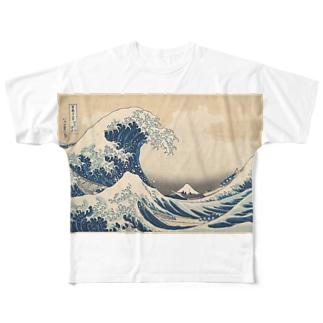 葛飾北斎 富嶽三十六景 神奈川沖浪裏 フルグラフィックTシャツ