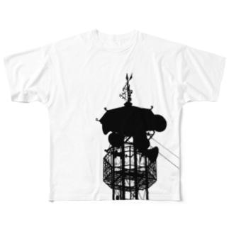 火の見櫓 その4 Full graphic T-shirts