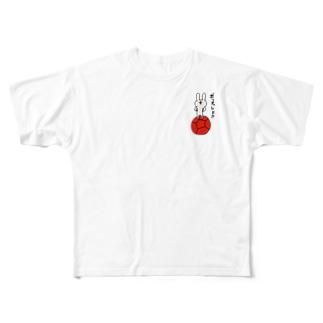 ボッチャしよ!! Full graphic T-shirts