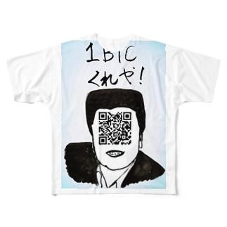 角刈りの男性・金銭要求編 Full graphic T-shirts