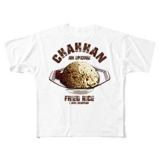I LOVE チャーハン ヴィンテージstyle フルグラフィックTシャツ