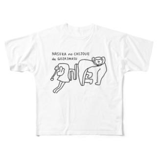 ナスカの地上絵でございます Full graphic T-shirts