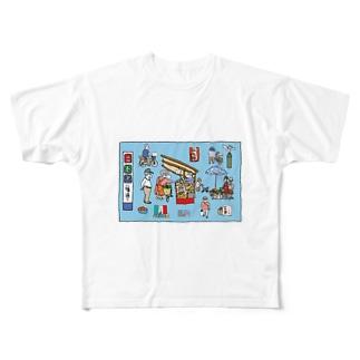 ぶらり岡崎1 Full graphic T-shirts