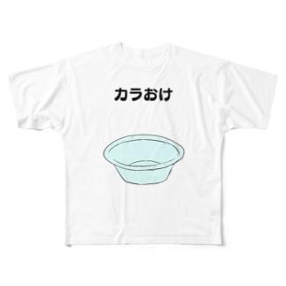 カラおけ フルグラフィックTシャツ