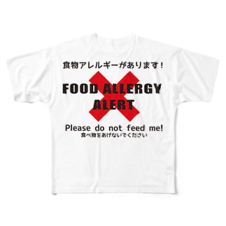 食物アレルギー Full graphic T-shirts