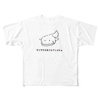 マリアナスネイルフィッシュ フルグラフィックTシャツ