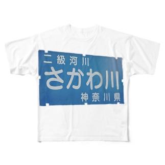 さかわ川 Full graphic T-shirts