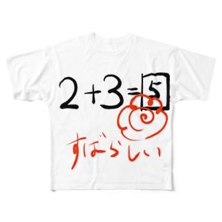 宿題 Full graphic T-shirts