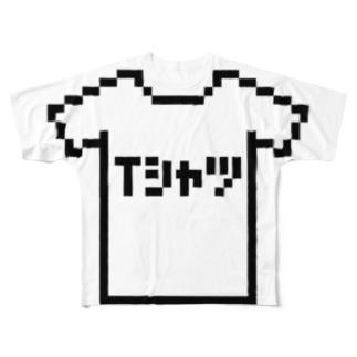 ドットになれちゃう Full graphic T-shirts