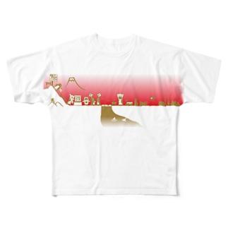 某駅伝沿道光景ペンギン Full graphic T-shirts