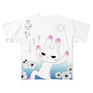 跳ねろ!跳ねろ! Full graphic T-shirts
