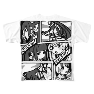 cure comic Full graphic T-shirts