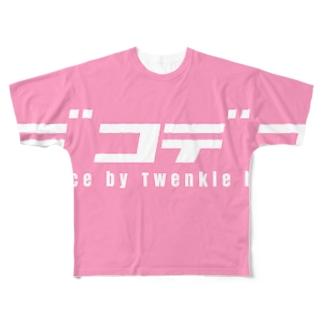 でこでこ Full graphic T-shirts