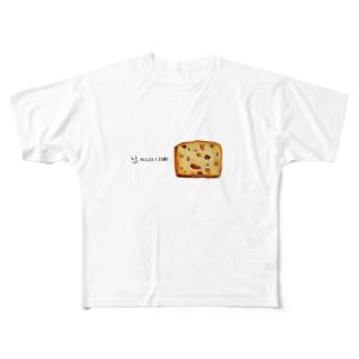 フルーツパウンドケーキ Full graphic T-shirts
