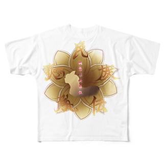 SNS漫画「桃恋姫歌舞伝」アイコン Full graphic T-shirts