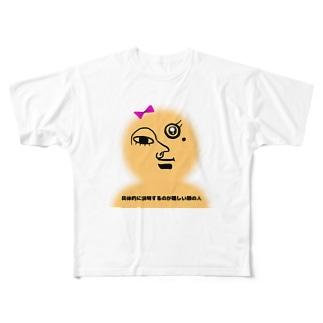 具体的に説明するのが難しい顔の人 フルグラフィックTシャツ