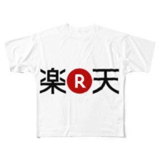 楽天 フルグラフィックTシャツ