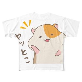 ヤッとけ・ハム太 Full graphic T-shirts