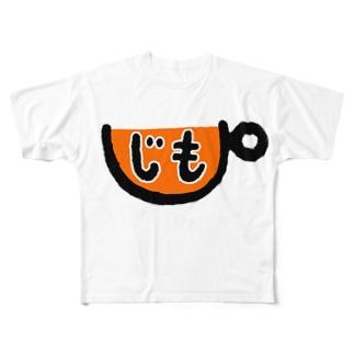ジモティー Full graphic T-shirts
