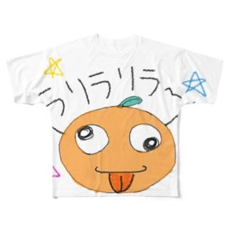 陽気なラリかんくん2 Full graphic T-shirts