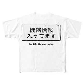 機密情報 Full graphic T-shirts