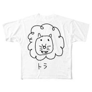 トラみたいなライオンみたいなトラ Full graphic T-shirts