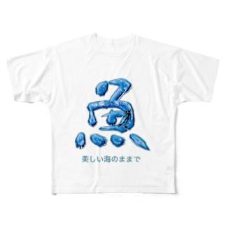 macrocozmy   Full graphic T-shirts