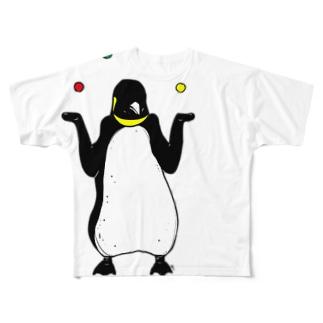 ジャグラーペンギン1 動物イラスト Full graphic T-shirts