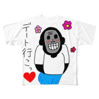ゴリラのけいくん Full graphic T-shirts