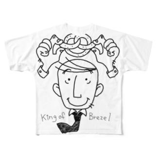 プレッツェルの王様 Full graphic T-shirts