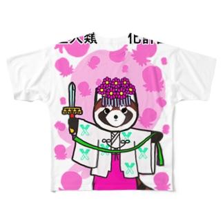 全人類巫女化計画 Full graphic T-shirts
