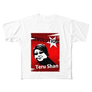 てるゲバTシャツ Full graphic T-shirts