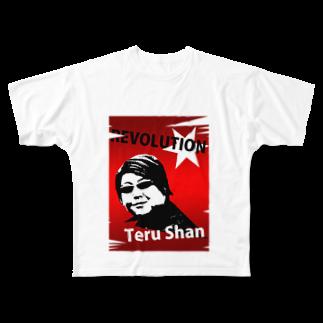 天才クリエイターけんき工房のてるゲバTシャツ Full graphic T-shirts