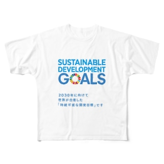 SDGsアイコン Full graphic T-shirts
