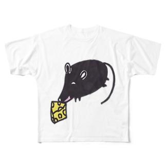 味わい深いチーズを食する黒ねずみ Full graphic T-shirts