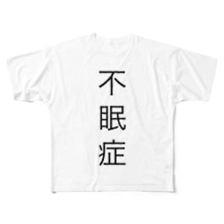 不眠症 Full graphic T-shirts