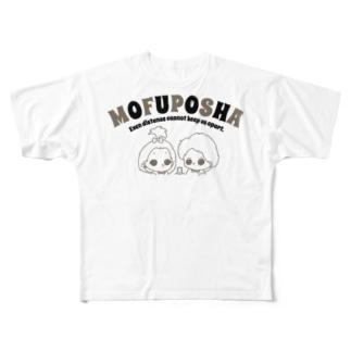 もふぽしゃオト世界 Full graphic T-shirts