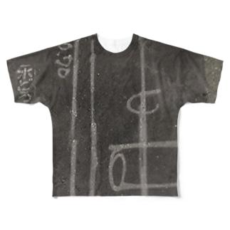 水道工事T Full graphic T-shirts