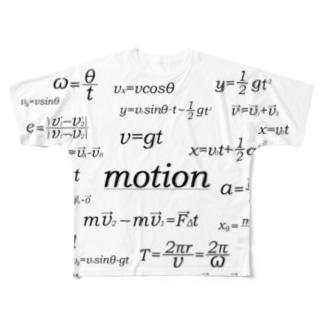 運動とエネルギーの公式 Full graphic T-shirts