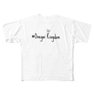 #お願いキングダム Full graphic T-shirts