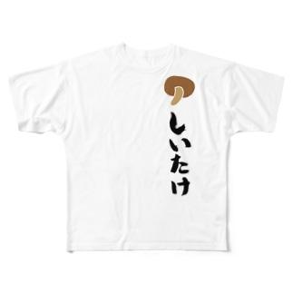 しいたけ Full graphic T-shirts