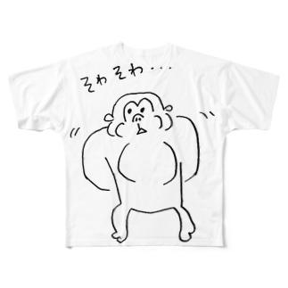 ゴリラ Full graphic T-shirts