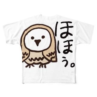 フクロウ★ホホぅ! Full graphic T-shirts