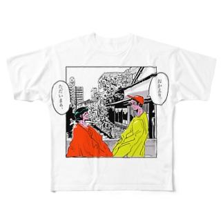 OKAERI    Full graphic T-shirts