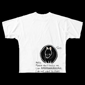 奄美の生き物応援隊のアマミノクロウサギ前面のみ Full graphic T-shirts